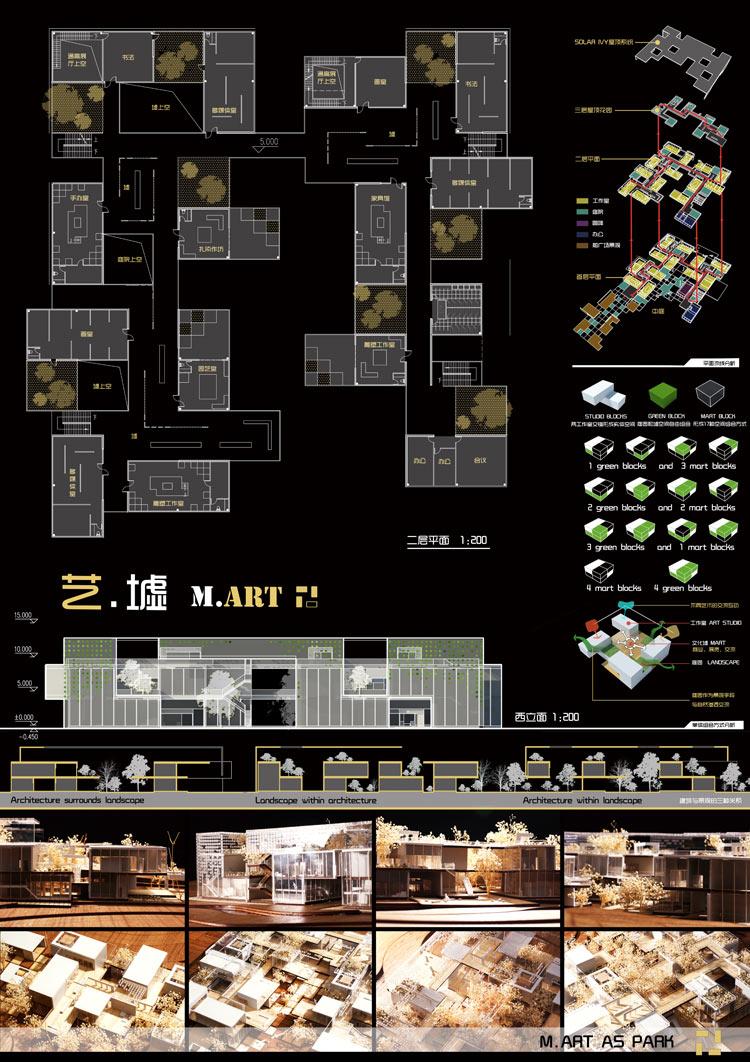 /uploadfile/2012/1127/20121127022149639.jpg
